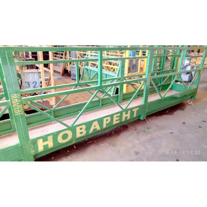 HAOKE - ZLP 630